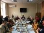 13 заседание Президиума Федерации независимых профсоюзов Крыма