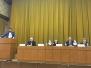 Совет ФНПК и День профсоюзного актива